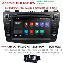 DVD de voiture Quad Core Android 10 8 pouces   Pour Mazda 3 Axela, 4G SIM, multimédia Mazda 3, Bluetooth 4.0 WIFI TPMS OBD2 miroir Link DVR