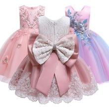 Robe princesse de fête pour filles   Vêtements Tutu, motif floral, pour rêves de mariage, anniversaire, nouvelle collection