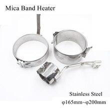 165mm 170mm 175mm 180mm 185mm 190mm 200mm 220mm V réchauffeur de bande de Mica acier inoxydable électrique industriel injecté moule chauffage