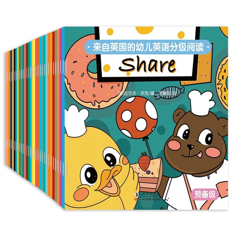 35 книг на английском языке просвещение картинками дошкольного образования на английском языке чтение детского сада с картинками для детей