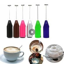 Eléctrico nuevo vaporizador de leche Espumador de café espuma batidora mexclador agitador batidor de huevo cocina de café con leche huevo agitación herramienta