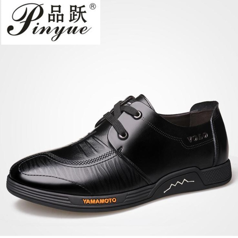 Men Sneakers Casual Shoes Men Within Sports Shoes British lace-up leather shoes for men