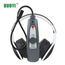 DY26A ультразвуковой датчик местоположения автомобиля, определите измеритель давления вакуума, локатор сигнализации, инструмент для проверки дефектов