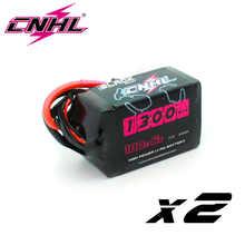 2 шт. CNHL Lipo 6S 1300 мАч батарея 22,2 в 100C с XT60 черной серии для RC FPV квадрокоптера вертолета самолета дрона автомобиля лодки