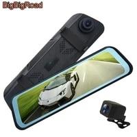 bigbigroad car dvr dash camera dual lens stream rearview mirror ips screen for audi s4 s5 s6 s7 tt tts sq2 sq5 sq7 sq8 r8 rs3