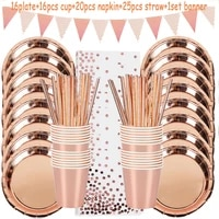 78pcsset rose gold party disposable tableware set rose gold cup plates straws adult birthday party decor bridal shower supplies