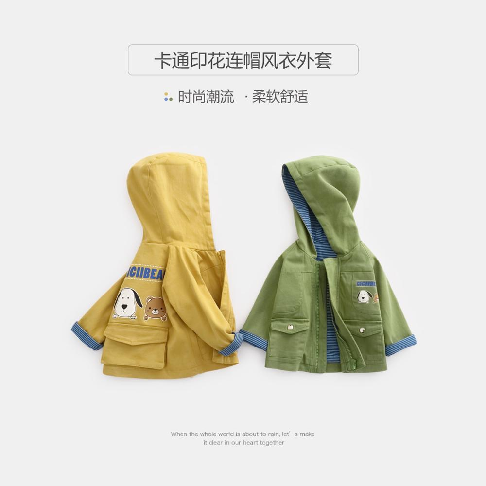 ciciibear Baby Children's windbreaker jacket boy girls clothes newborn baby outfit hooded outerwear spring kids clothing coat