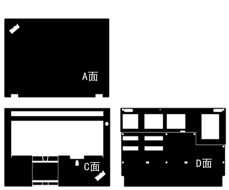 Fibra de Carbono Decalques da Pele Protetor para Lenovo Portátil Adesivo Capa Thinkpad 17.3 P73