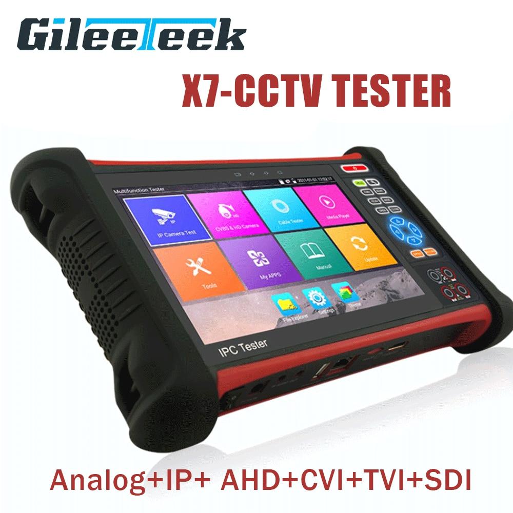X7-MOVTADHS IP Analog Camera Tester 8MP CCTV Tester Monitor with Analog+lP+ AHD+CVI+TVI+SDI 6 in 1 Multifunction CCTV Tester