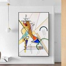 Wassily Kandinsky Gewebe 1923 toile Art affiches et impressions Art célèbre toile peintures sur le mur Art photos décoration de la maison