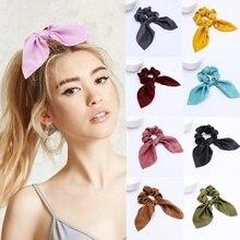 Модные женские резинки в форме заячьих ушей, Шелковый тканевый держатель для хвоста, эластичные резинки для волос, аксессуары для волос, веревка для волос для девочек