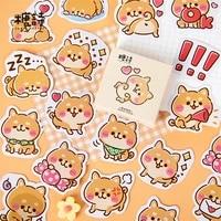 45pcsbox shiba inus world decorative stationery stickers set cute dog scrapbooking diy diary album stick lable animal stickers