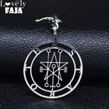 Llaveros de acero inoxidable Astaroth Sigil Goetia Solomon Demon Seal Satán Sigil satanique parche PIN llaveros joyería llavero N3034