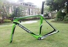 BKR JAWBONE TRIGGER Aero zaktualizowana wersja karbonowa rama rowerowa/karbonowa rama rowerowa 510mm BB86.5mm