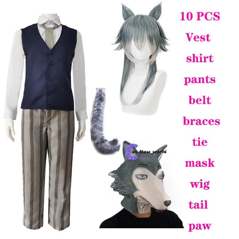 Anime Beastars disfraces Cosplay peluca máscara de lobo gris Legoshi uniforme carnívoro Legosi Cosplay traje Cherryton Academia traje azul