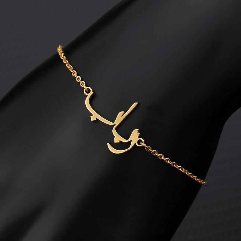 Brazalete con nombre árabe personalizado, brazalete con nombre personalizado, pulseras de acero inoxidable para mujer, regalo para ella, regalo de cumpleaños