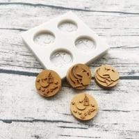 eid mubarak arabic font moon silicone cake fondant mold chocolate sugar craft mould diy baking tool