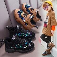Baskets en caoutchouc pour garçons   Chaussures de sport tendance pour enfants, baskets décontractées et chaudes en peluche, chaussures de course pour enfants, 2019