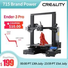 Creality 3D Printer Ender-3 Pro Printer Diy Kit Print Masker Met Merk Mw Power Glas Optie 3D Drucker Impresora Printer kit
