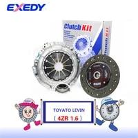 for toyota levin 4zr 1 6 original clutch disc clutch plate bearing clutch kit set three pcs set