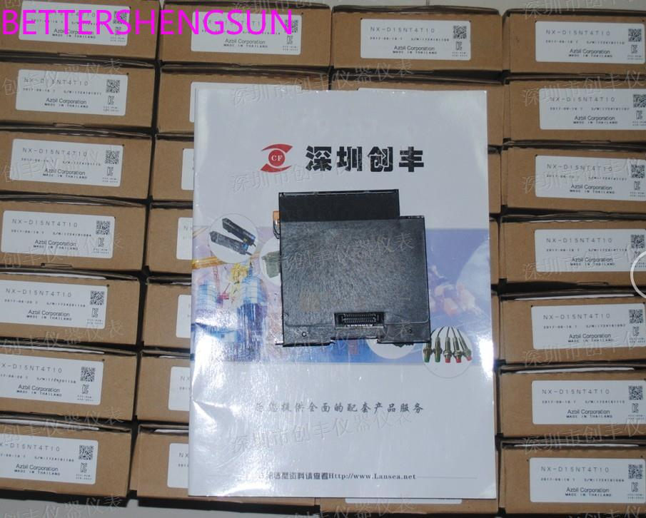 Software and programming cable for NX-D15NT4T20, NX-D15NT4C00 SLP-NX-C70