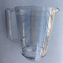 Блендер кувшин, чашка подходит для блендер Запчасти Philips HR2108 Hr2101 Hr2102 Hr 2103 Hr2104 Запчасти для блендера