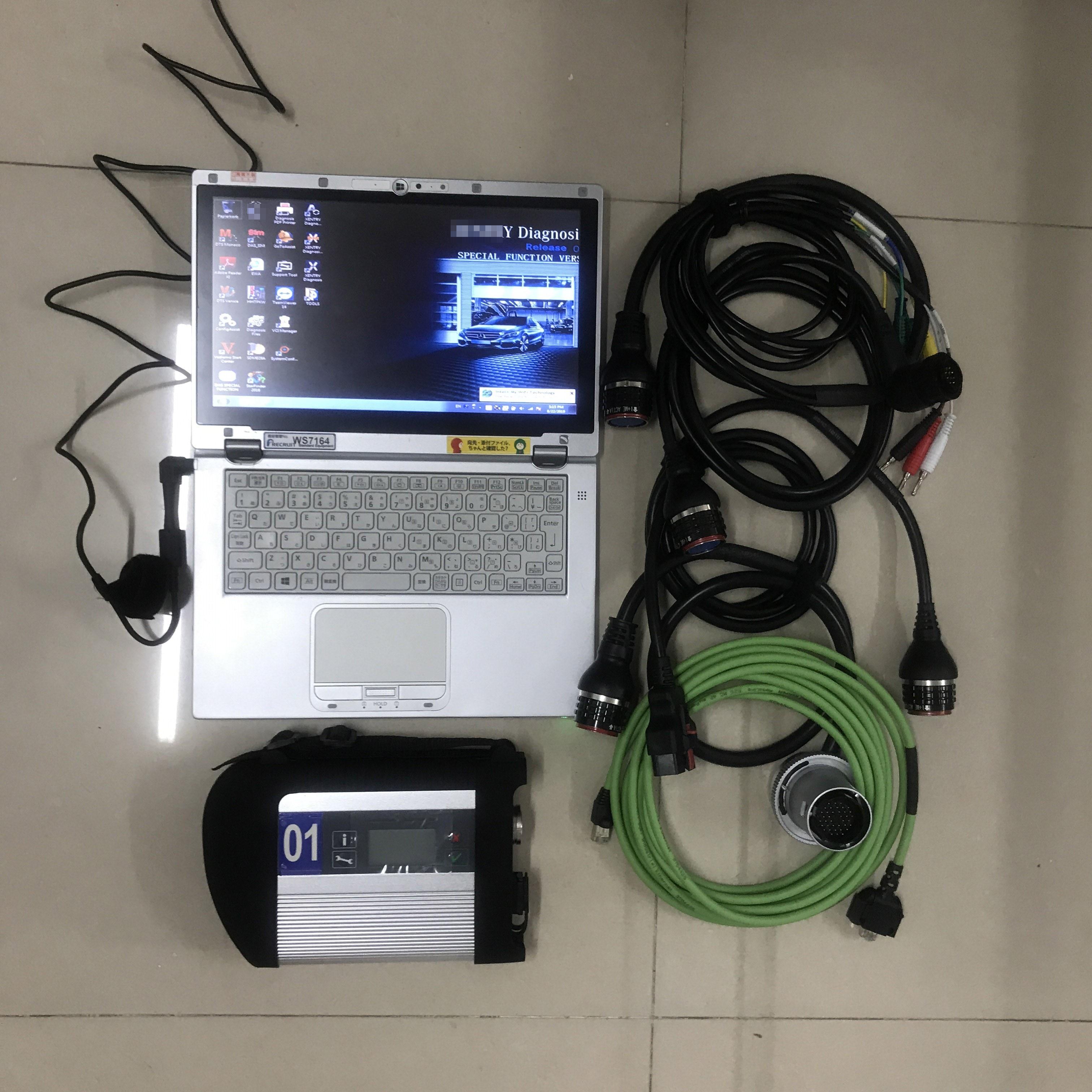MB Star C4 Sd мультиплексор c4 с ноутбуком CF-AX2 i5 480 ГБ SSD 2020,06 X/Vediamo/DAS/DTS/EPC/HHT для MB star авто диагностический инструмент