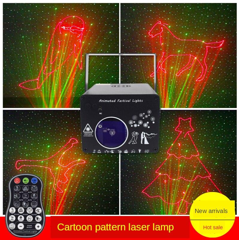 Strobe Light Party 3D Laser Light Rgb Colorful Dmx 512 Scanner Projector Xmas Dj Disco Show Lights Music Equipment Dance Floor