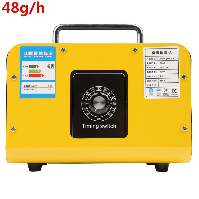 Ozone Generator 32g/h 28g/h 24g/h 48g/h Portable Ozonizer Air water Purifier Sterilizer treatment Ozone addition to formaldehyde