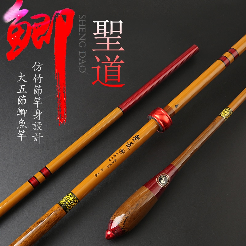 Extension Stream Fishing Rod Long Throw Major Craft Summer Shore Casting Fishing Rod Carp Ultralight Small Cpesca Home HX50FR enlarge