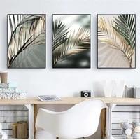 Toile de plante de feuille de palmier dore  Art mural nordique  affiche imprimee  decoration botanique scandinave  image dart  decor de maison
