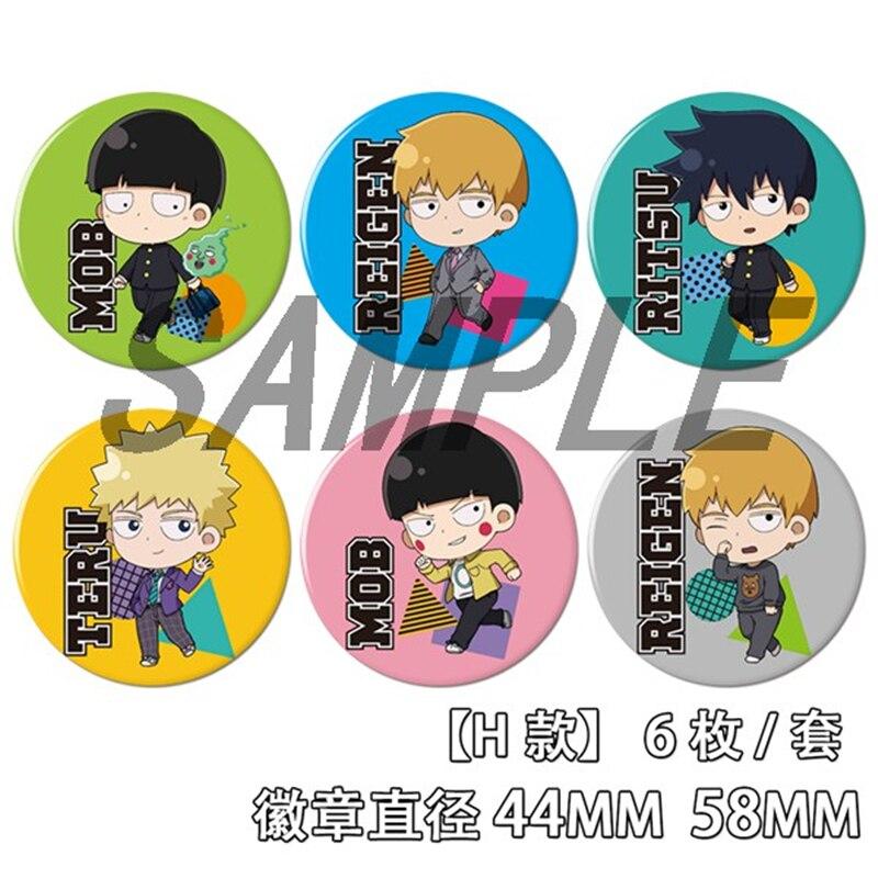 Japonés Mob Psycho 100 dibujos animados Anime Cos pines insignias broche Pin para mochila bolsas colección regalo accesorios coleccionables 6pc