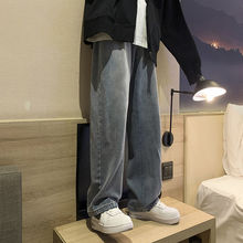 Privathinker Men's Fashion Loose Jeans Straight 2020 Winter New Woman Casual Jeans Mans Streetwear K