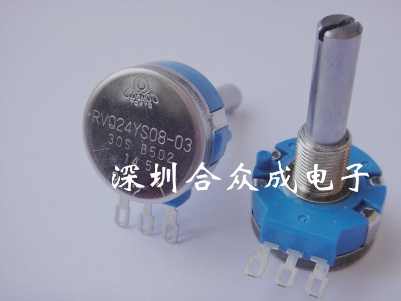 [YK] الأصلي TOCOS صغيرة زاوية الجهد RVQ24YS08-03 21S B502 21F B5K التبديل