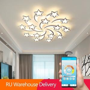 Светодиодная люстра, Современная Звездная люстра с дистанционным управлением и мобильным управлением через приложение для гостиной и спал...