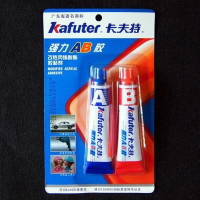 أصيلة تعزيز 10 قطعة 16g kafuter عالية الأداء AB الغراء تعديل الاكريليك متعددة الأغراض AB لاصق