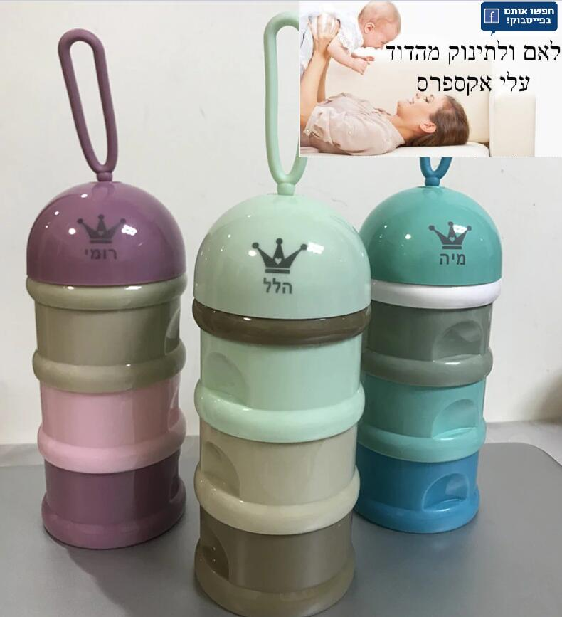 MIYOCAR personalized any name can make 3 layer Frog Style Portable Baby Food Storage Box Formula Milk Storage
