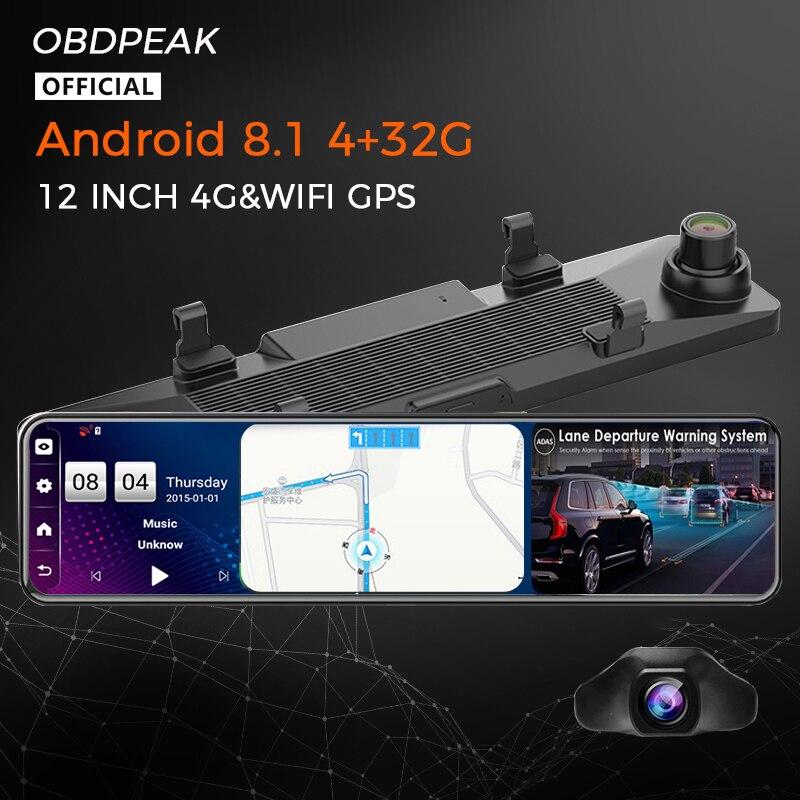 Car Dvr Rear view Camera Android Mirror Video Recorder 4G+32G GPS Navi Dash Cam 12 Rearview Mirror Dual 1080P ADAS Car recorder