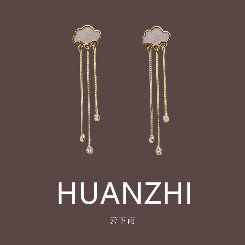 Huanzhi 2020 novo adorável esmalte esmalte nuvens geométricas pérola longa borla brincos de gota de metal para mulheres meninas jóias presentes de festa