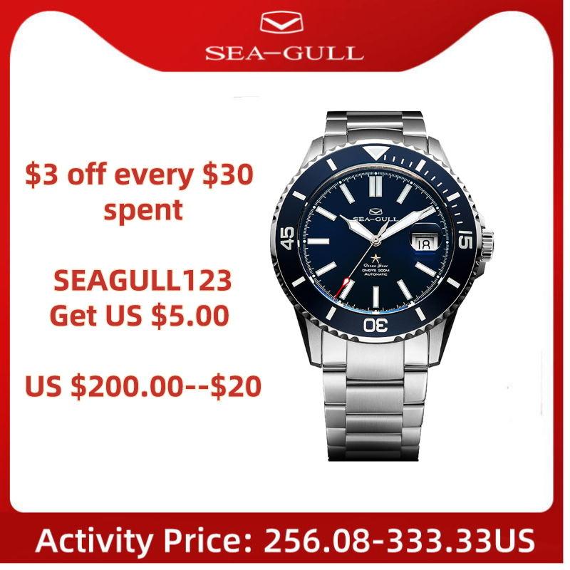 Seagull Ocean Star Men's Automatic Mechanical Watch Fashion Rolex Watch Men Submariner Sapphire 20Bar Waterproof Luminous 523