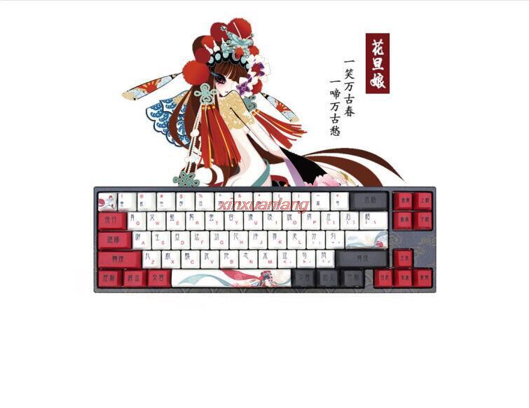 فارميلو بكين أوبرا 68key خاص مخصص لوحة المفاتيح الميكانيكية السلكية الخلفية الكرز التبديل