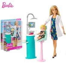Dentiste Playset Barbie poupées Sport artistique avec des vêtements accessoires jouets pour enfants voyage poupée anniversaire jouet pour fille Bonecas