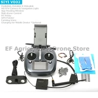 siyi vd32 2 400 2 483 ghz 16 ch remote controller transimitter receiver integrated 10km datalink for diy agricultural drones