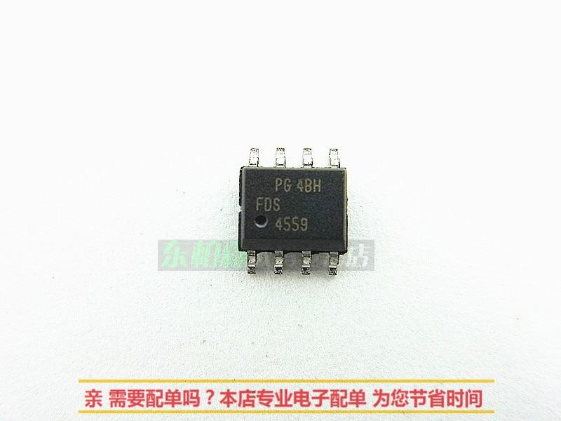 100% nuevo y original IC FDS4559 IC4559 SOP8
