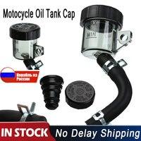 1x Motorcycle Brake Fluid Reservoir Rear Master Cylinder Tank Oil Cup with Pipe For Kawasaki/Honda/Suzuki/Yamaha/Triumph/Ducati