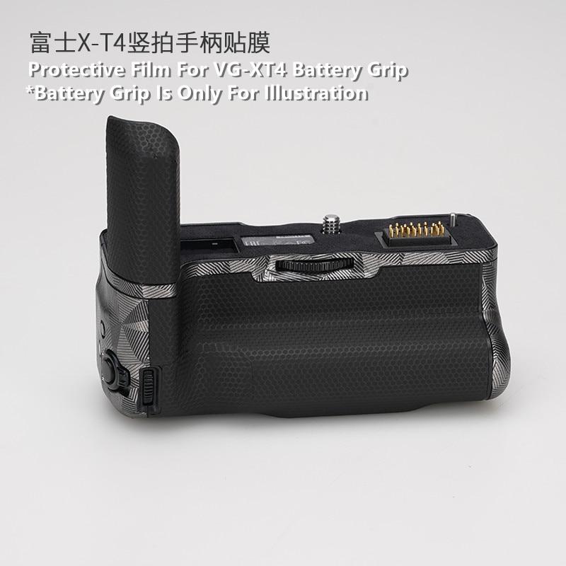 Premium Skin Decal Wrap Film For VG-XT4 Battery Grip Fuji Anti-scratch Sticker Protector