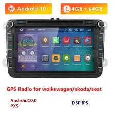 2din Android 10 voiture DVD GPS pour VW Passat B6 CC Tiguan Touran Caddy Skoda Octavia Polo Golf 5 Jetta Sharan Scirocco Yeti 4G RAM