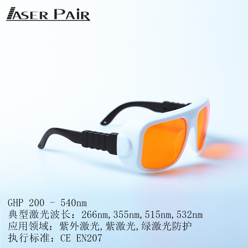 Laserpair امتصاص الليزر نظارات واقية نظارات