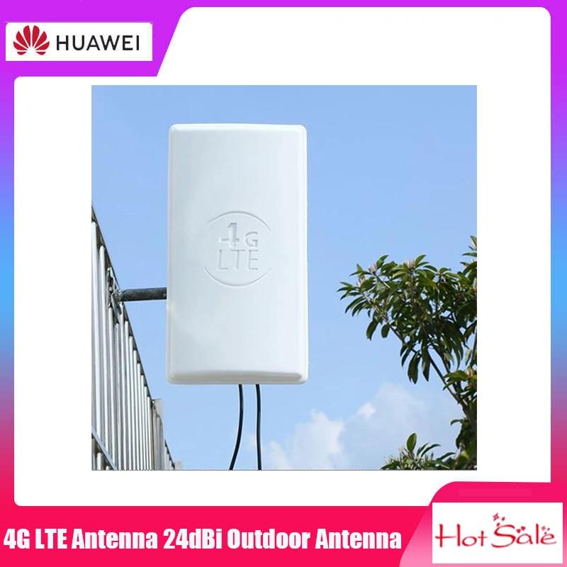 SMA 4G LTE هوائي 24dBi في الهواء الطلق هوائي إشارة الداعم مكبر للصوت