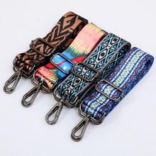 140cm Woven Bag Strap Women's belt for bag accessories Handles Ornament Handbags Shoulder Nylon Cross Body Messenger Belt Ethnic